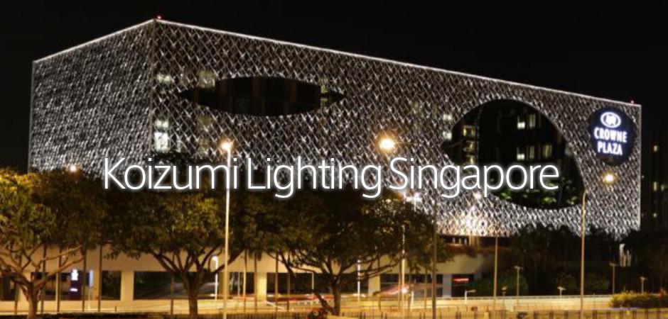 Koizumi Lighting Singapore